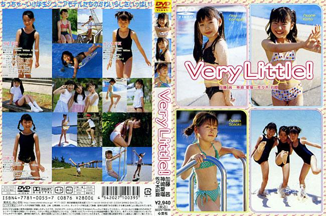 加藤茜, 佐々木彩夏, 神崎愛瑠 | Very Little | DVD