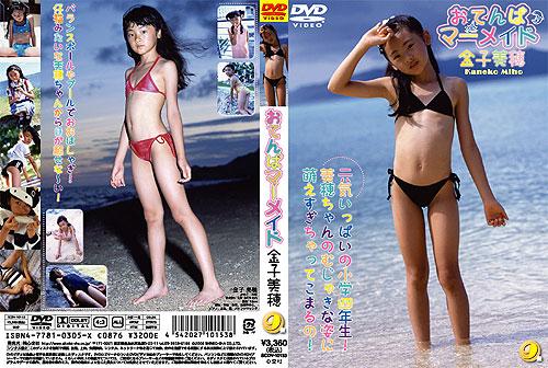 金子美穂 | おてんばマーメイド | DVD