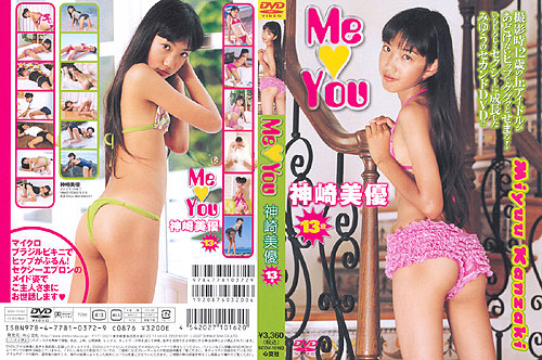 神崎美優   Me You   DVD