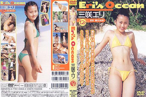 三咲エリ | Eri's Ocean | DVD