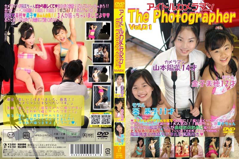 山本陽菜, 金子美穂, 葵果子 | カメラマン フォトグラファー Vol.01 | DVD