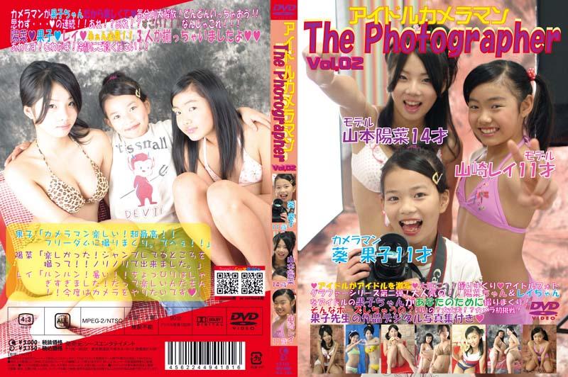 葵果子, 山本陽菜, 山崎レイ | カメラマン フォトグラファー Vol.02 | DVD