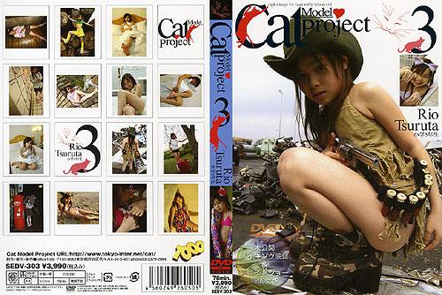 鶴田里緒   Cat Model Project Vol.3   DVD
