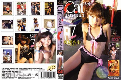 奥居杏南   Cat Model Project Vol.7   DVD