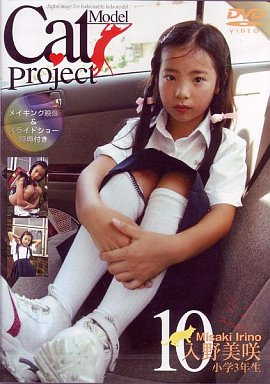 入野美咲   Cat Model Project Vol.10   DVD