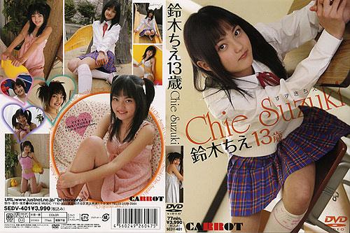 鈴木ちえ | Carot Vol.1 | DVD