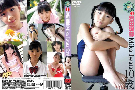 岩田現郁   Ten Carat Vol.1   DVD