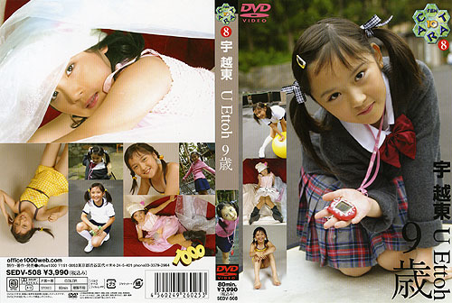 宇越東 | Ten Carat Vol.8 | DVD