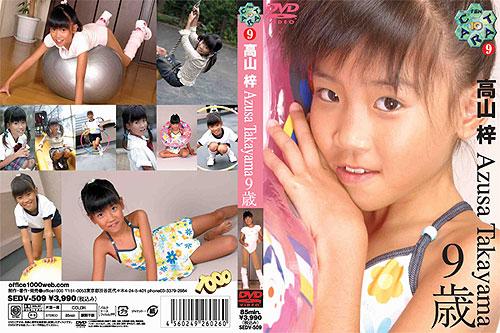 高山梓 | Ten Carat Vol.9 | DVD