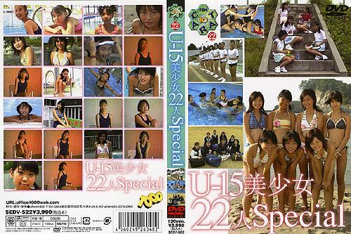 不明 | Ten Carat Vol.22 22人スペシャル | DVD