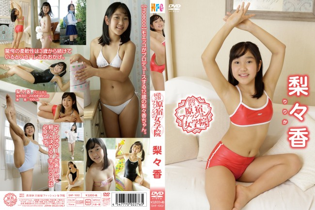 梨々香 | 渋谷区立原宿ファッション女学院 | DVD