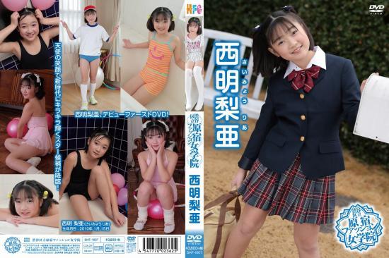 西明梨亜 | 渋谷区立原宿ファッション女学院 | DVD