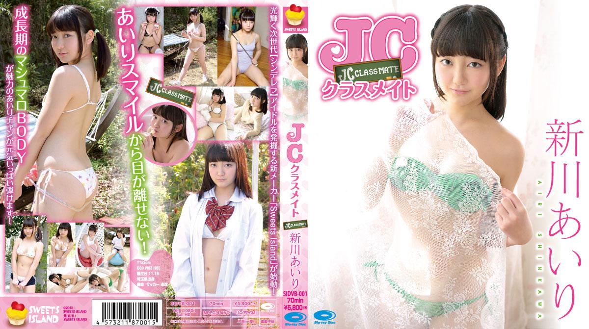 新川あいり | JC クラスメイト | Blu-ray