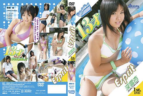 深雪杏   Esprit   DVD