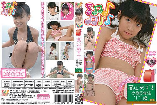 高山あずさ | 小学5年生11歳 | DVD
