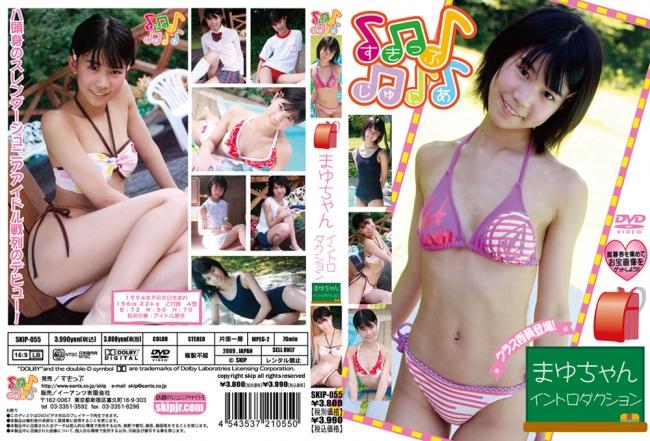 まゆ   イントロダクション   DVD