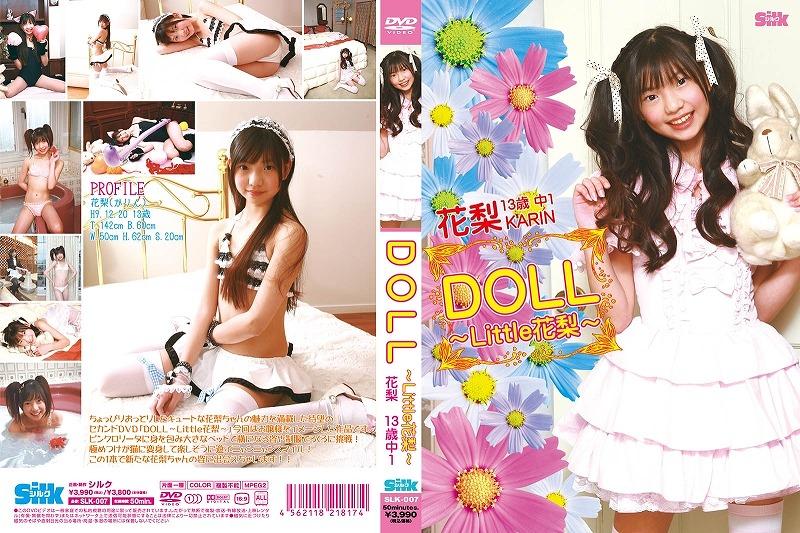 花梨 | DOLL ~Little花梨~ | DVD
