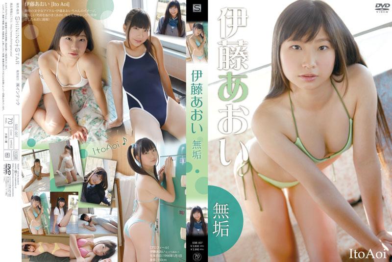 伊藤あおい | 無垢 | DVD