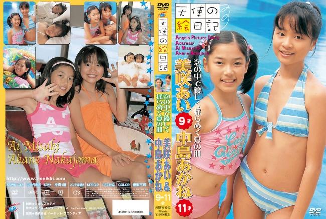 美咲あい, 中島あかね | 泡の中で優しく揺らめく夏の肌 | DVD