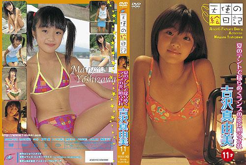 吉沢真由美 | 夏のテントで揺らめくランプの炎に照らされ | DVD