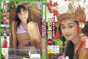 吉沢真由美 | 天使の休息・地上の楽園 4 | DVD