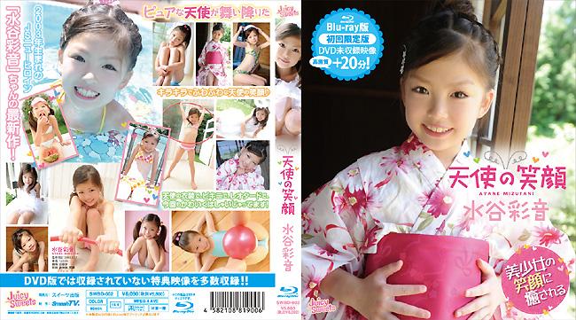 水谷彩音 | 天使の笑顔 | Blu-ray