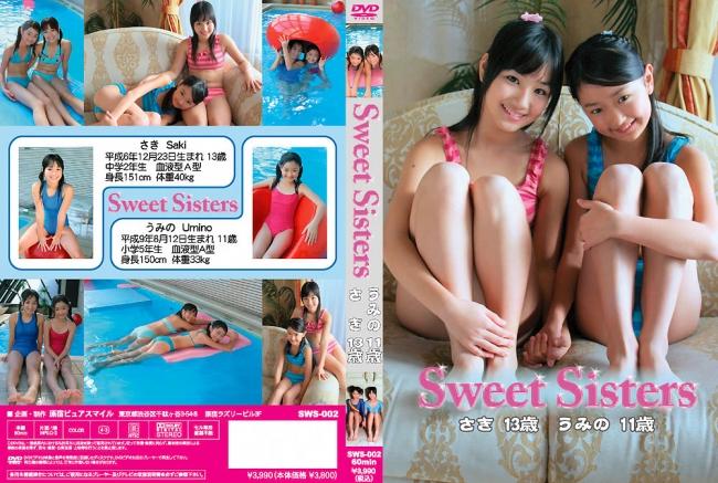 さき, うみの | Sweet Sisters | DVD
