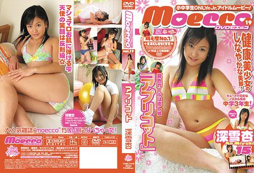 深雪杏   アプリコット   DVD