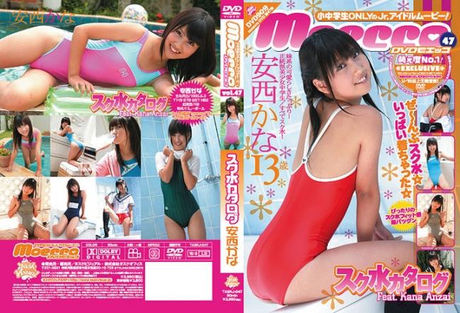 安西かな | スク水カタログ | DVD