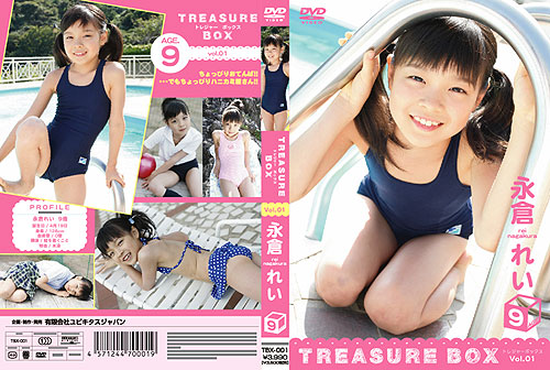 永倉れい | TREASURE BOX vol.1 | DVD