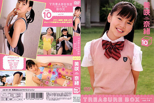 美咲奈緒 | TREASURE BOX vol.14 | DVD