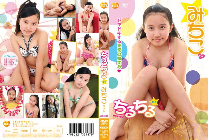 みちこ | チルチル vol.4 | DVD