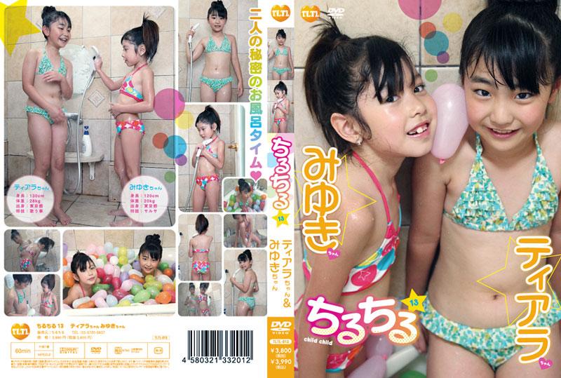 ティアラ, みゆき | チルチル vol.13 | DVD