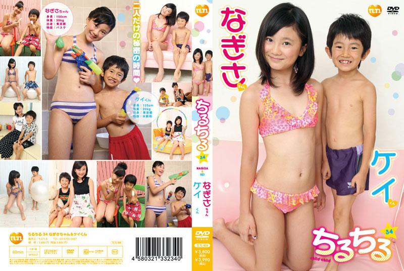 なぎさ, ケイ | チルチル vol.34 | DVD