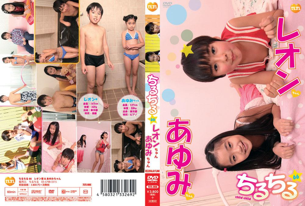 あゆみ, レオン | チルチル vol.66 | DVD