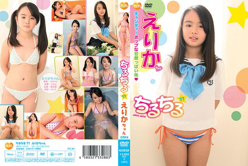 えりか | チルチル vol.77 | DVD