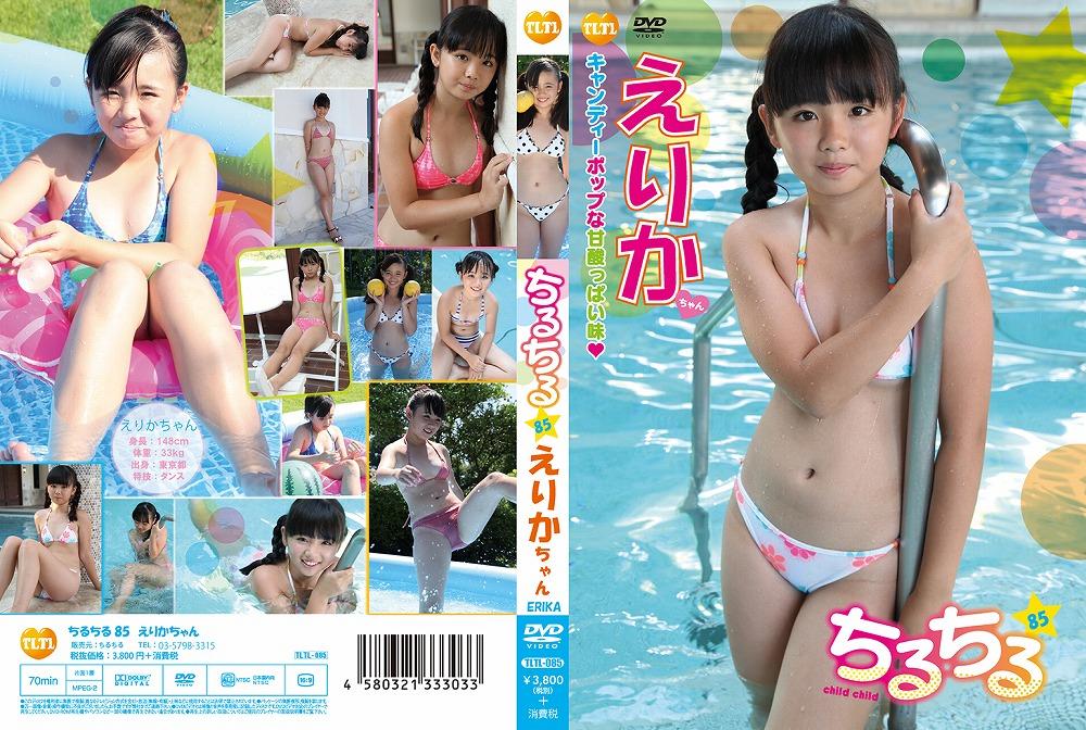 えりか | チルチル vol.85 | DVD