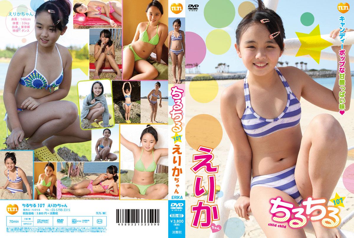 えりか | チルチル vol.107 | DVD