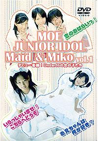 朝倉みかん, 苺ゆい, 三花あいら, 浅香彩, 秋月ゆうな | MOE JUNIOR IDOL Under15 Maid&Miko Vol.1 | DVD