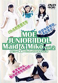 赤星葵, 愛田かんな, 夢本エレナ, 鮎川ほのか, 七星あおい | MOE JUNIOR IDOL Under15 Maid&Miko Vol.2 | DVD