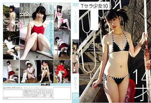 扇ミサト   Tセラ少女 10   DVD