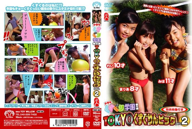 れい, まりあ, みほ | くすぐり学園番外編 TOKYOくすぐりんピック part2 | DVD