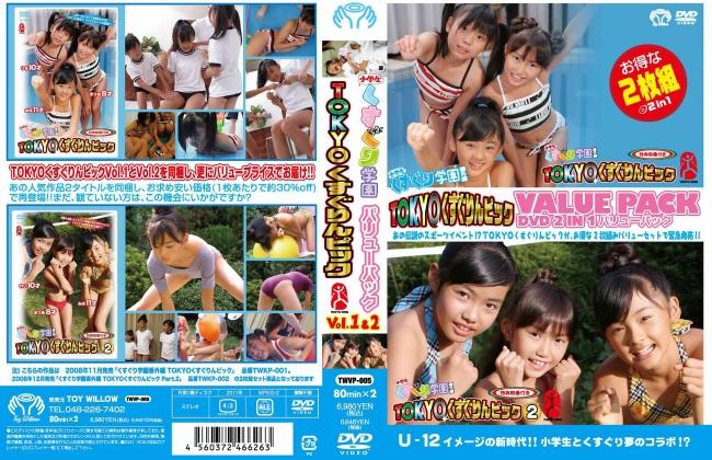 まりあ, みほ, りさ, れい | くすぐり学園番外編 TOKYOくすぐりんピック Part.1&2 バリューパック | DVD-BOX