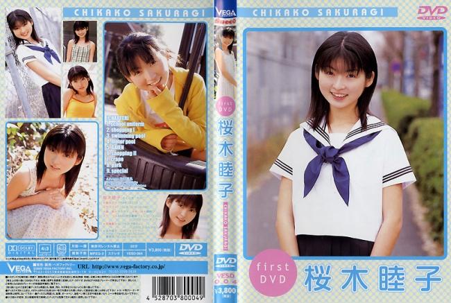 桜木睦子 | Sweet | DVD