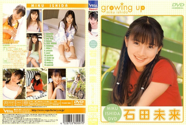 石田未来 | growing up | DVD
