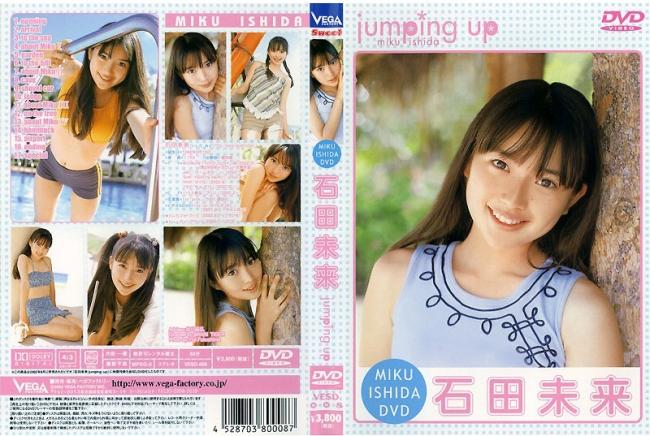 石田未来 | jumping up | DVD