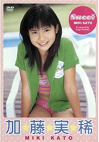 加藤実稀   Sweet   DVD