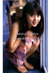 石田未来   石田未来コンプリートBOX   DVD-BOX