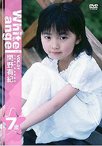 閑野有紀   White Angel Vol.1   DVD