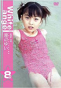 渡辺ゆい   White Angel Vol.2   DVD